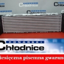 Intercooler  BMW X4 F26 13- 20dx, 20ix, 28ix