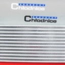 Intercooler Suzuki Grand Vitara 05-10 1.9 DDiS